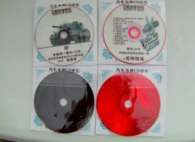 车载CD、DVD、红胶CD、黑胶CD、白金CD、蓝光高清DVD、