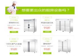 2016兴悦德0.9米双开门披萨冷藏柜