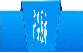 工程车空调批发 滑移工程车顶置空调 现货充足 泰安昌泰汽车空调
