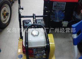 C-80 汽油动力振动平板夯实机 广州混凝土平板夯实机