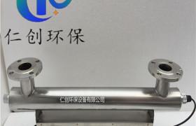 北京厂家直销80w过流式紫外线消毒器