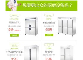 兴悦德0.9米双开门不锈钢披萨冷藏柜