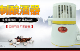 现货供应家用蒸馏器 优质蒸馏纯露白兰地发酵桶 白酒设备厂家直销