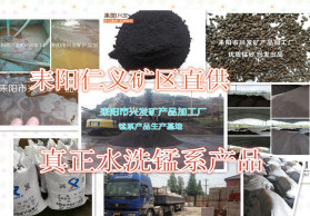 【产区直供30%-75%锰砂滤料】 工业水处理高效除锰锰砂