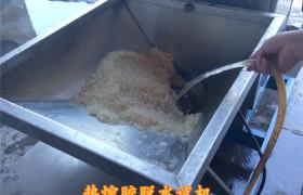 浙江塑料清洗甩干机 立式脱水机厂家