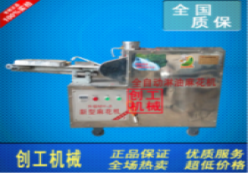 全自动麻花机商用不锈钢小型淋油麻花机自动