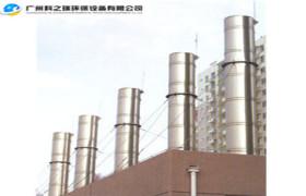 供应广州科之瑞不锈钢烟囱 烟囱价格 广东烟囱厂家 保温烟囱