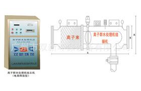 離子交換器,離子群水處理機組,動態離子群水處理,動態水處理器