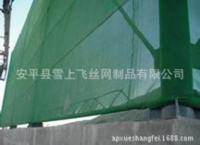 塑料防风网 塑料防风抑尘网 防风抑尘网 水泥厂塑料围网 防尘网