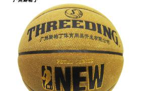 斯柏丁真皮篮球、超纤牛皮篮球 手感柔软防滑耐磨水泥地篮球l蓝球