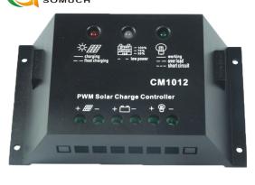 12/24V10A太阳能控制器光伏发电系