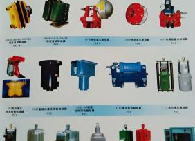 我公司ywz-200/25系列制动器品质