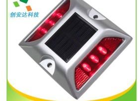 太阳能道钉灯 厂家直销铸铝太阳能道钉灯 高亮度 高抗压低能耗