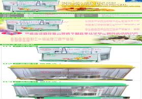 冰之乐PL-234A双缸冷饮机 34L饮料机- 果汁机-奶茶机-双缸冷饮机