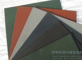 【厂家直销】欧洲风彩色弹性橡胶地砖 专业运动场橡胶地板