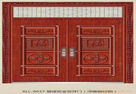专业生产【喜利来】浮雕门,诚征【武汉、云南、陕西】地区总代理