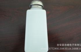 酒精按量瓶 酒精瓶 環保清洗瓶 清洗膠瓶