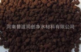 45%高含量出口天然濾料錳砂,除鐵除錳專用水處理錳砂濾料廠家