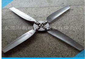 供应WSF-150合金风叶 圆型冷却塔铝合金风叶 价格优惠