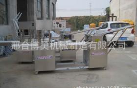 厂价直销 上海机器 新型数控馒头机全自动智能刀切馒头机