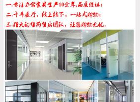上海办公高隔断 多层钢化玻璃高隔断隔墙 60款铝合金高隔断 特价