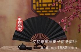10寸空白绢布折扇 中国风高档书画扇子 厂家直销 供应DIY绘画扇子