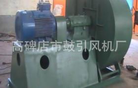 長期供應9-26 11.2D 輸送礦粉 飼料高壓通風機 25年老廠信譽保障