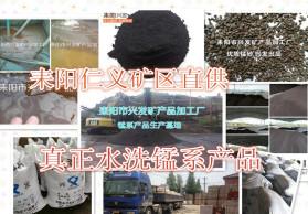 采购天然锰砂 水处理锰砂 找耒阳兴发 物美价廉