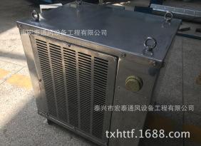 船用不锈钢暖风机 热水型/电加热型/蒸汽型/热油型暖风机 可定制
