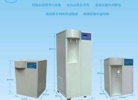 蒸馏水机、实验室蒸馏水机、ZYUPS-I-20T医用蒸馏水机