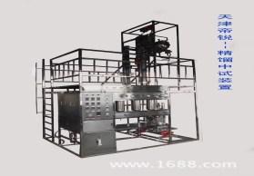 生产供应上海不锈钢搅拌塔釜,精馏塔精馏塔