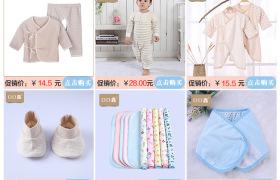婴儿连体衣 新款亲肤纯棉婴儿爬服 厂家直销舒适棉质宝宝连体哈衣