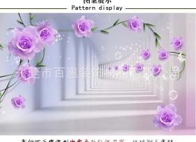 无缝大型墙纸壁画电视背景墙无纺布客厅3d影视墙壁纸4D墙布