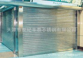 厂家供应 遥控电动不锈钢卷帘门 快速自动门 快速自动门