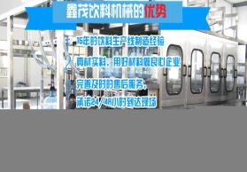 大桶桶装纯净水生产线,饮料成套生产设备