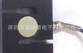 厂家直销CZSF-622H吊秤S型测张力拉压力传感器