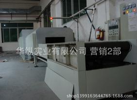 华纵JLTBL3-170-17型 广东东莞隧道式玻璃烤花炉 厂家热销产品