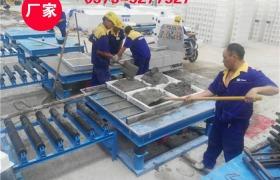 混凝土振动台/水泥混凝土三维平台/振动平台人防门/混凝土夯实机