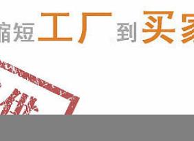 翰宏207订书机 24/6 26/6 统一订书机舒适防滑订书器中型