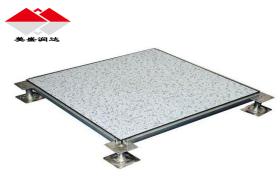 HPL贴面全钢活动地板