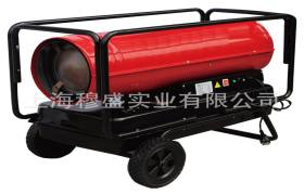 工业暖风机 燃油柴油取暖器 热风炉 烘干抽湿热风机可移动MS-20