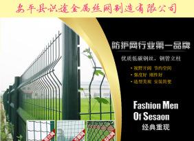 包塑鐵線雙邊絲護欄網 鐵路護欄網 高質量圍墻護欄網 鋅鋼護欄網