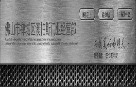 生产供应 室内门 钢质门系列 【专业生产】