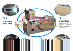 全自动冻肉羊肉切片机 大型商用切肉片机 仿手工切羊肉卷机
