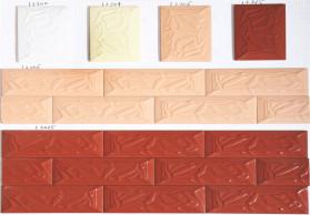 佛山瓷砖 别墅外墙砖瓷砖 通体砖 特色耐磨仿古仿腐文化石 100200