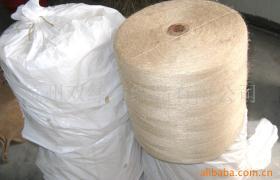 長期供應孟加拉進口高級可織造黃麻墻紙布低雜質4.2支黃麻紗