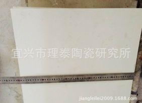 供应陶瓷板.高纯度.99.8 99.7 99.5 99 95%陶瓷板
