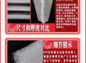 供应北京包快epe 膜厚度2mm幅宽110CM整卷9KG 珍珠棉