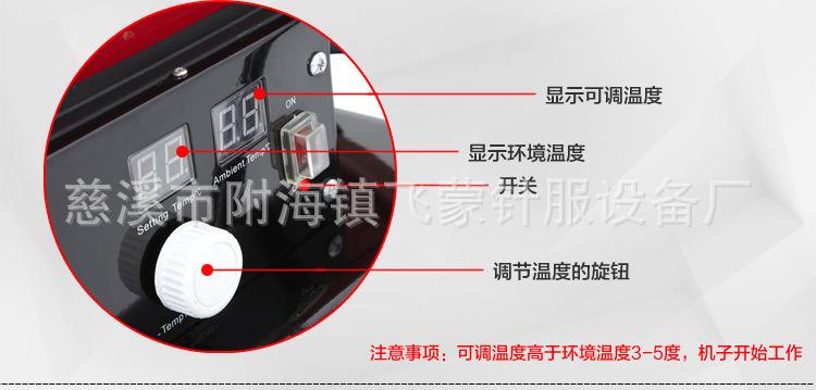 取暖器3_14