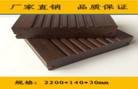 30mm厚户外重竹地板,高耐竹地板/大波浪